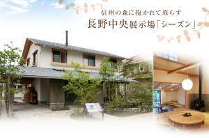 kobo_nagano