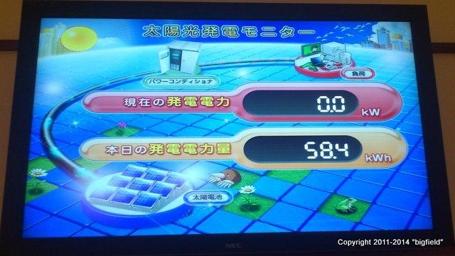 taiyoko_monitor