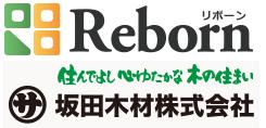reborn_sakata