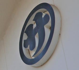 sakata_logo
